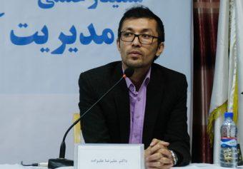 Mr. Ali Reza Alizada