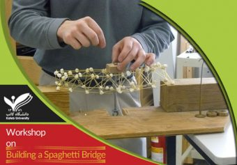 SDC is organizing a workshop of Building a Spaghetti Bridge